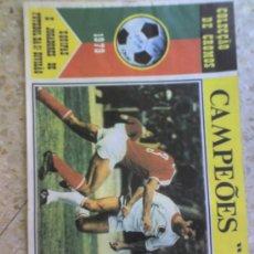 Coleccionismo deportivo: ALBUM ANTIGUO CROMOS FUTBOL CAMPEONES 1979 PORTUGAL VACIO. Lote 27565861