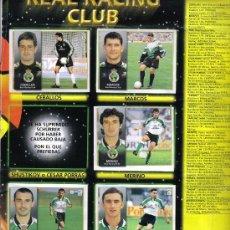 Coleccionismo deportivo: HOJA DE ALBUM LIGA FUTBOL 1998/99 CON 7 CROMOS DEL REAL RACING Y 10 CROMOS U.D SALAMANCA. Lote 16988517