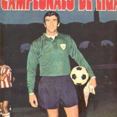 Coleccionismo deportivo: (AL-993)ALBUM CROMOS DE FUTBOL CAMPEONATO DE LIGA 1975-76. Lote 18038037