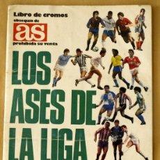 Coleccionismo deportivo: LOS ASES DE LA LIGA 87/88 - ALBUM INCOMPLETO - FALTAN 30 CROMOS -. Lote 38574265