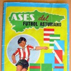 Coleccionismo deportivo: ASES DEL FÚTBOL ASTURIANO - LA NUEVA ESPAÑA 1980 - A FALTA DE 3 CROMOS. Lote 28381155
