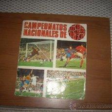 Coleccionismo deportivo: ALBUM DE LA LIGA 1971-72 DE RUIZ ROMERO. Lote 28499541