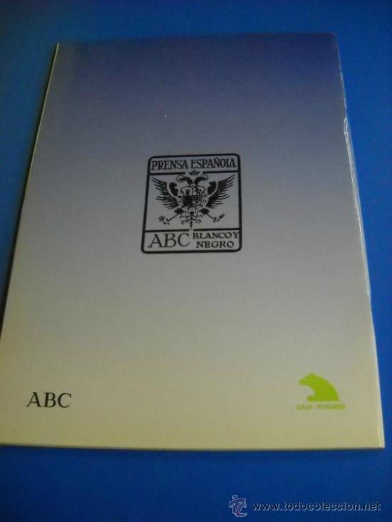 Coleccionismo deportivo: ALBUM DE CROMOS REAL MADRID HISTORIA DE LAS 7 COPAS DE EUROPA ABC - Foto 2 - 31255402