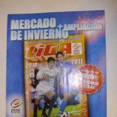 Coleccionismo deportivo: APENDICE MERCADO INVIERNO EDICIONES ESTE 2010-2011 CROMOS . Lote 31356746