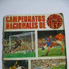 Coleccionismo deportivo: ÁLBUM DE CROMOS CAMPEONATO NACIONAL DE FUTBOL 1971-1972, EDITORIAL RUIZ ROMERO. Lote 36283519