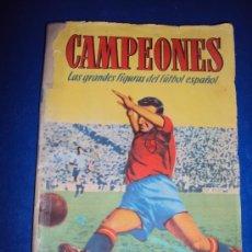 Coleccionismo deportivo: (AL-71)ALBUM CROMOS CAMPEONES LAS GRANDES FIGURAS DEL FUTBOL ESPAÑOL. Lote 38020099
