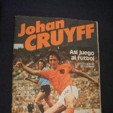 Coleccionismo deportivo: JOHAN CRUYFF - ASI JUEGO AL FUTBOL - CONTIENE 111 CROMOS - LLEVA EL POSTER CENTRAL - CROPAN - . Lote 38090050