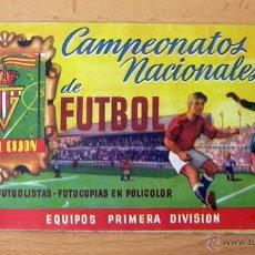 Coleccionismo deportivo: ÁLBUM SPORTING DE GIJÓN - EDITORIAL RUIZ ROMERO 1951-1952, 51-52 - VER FOTOS INTERIORES. Lote 42460689