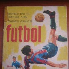 Coleccionismo deportivo: ALBUM DE CROMOS CAMPEONATOS NACIONALES FUTBOL 1965 OLIMPIADA TOKIO 1964 INCOMPLETO CON 57 CROMOS. Lote 43975387