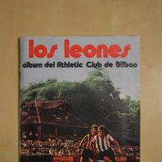 Coleccionismo deportivo: LOS LEONES (ATHLETIC DE BILBAO) - LA GACETA DEL NORTE / SUCHARD - 1973. Lote 46242691