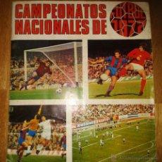 Coleccionismo deportivo: CAMPEONATOS NACIONALES DE FÚTBOL 1971 1972 - EDITORIAL RUIZ ROMERO. Lote 47912587