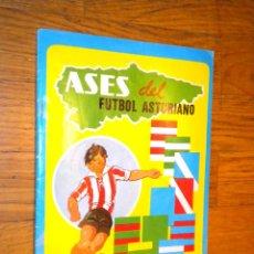 Coleccionismo deportivo: ASES DEL FUTBOL ASTURIANO . Lote 48721747