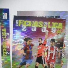 Coleccionismo deportivo: HOJAS VERSION SECURITY PARA ALBUM FICHERO ARCHIVADOR PLASTICO CROMOS MUNDICROMO LIGA 2008 2009 08 09. Lote 49863522