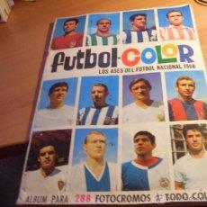 Coleccionismo deportivo: FUTBOL COLOR. ASES FUTBOL NACIONAL 1968 . BRUGUERA . CON 107 CROMOS DE 288 DE LA COLECCION (ALB5). Lote 50061342