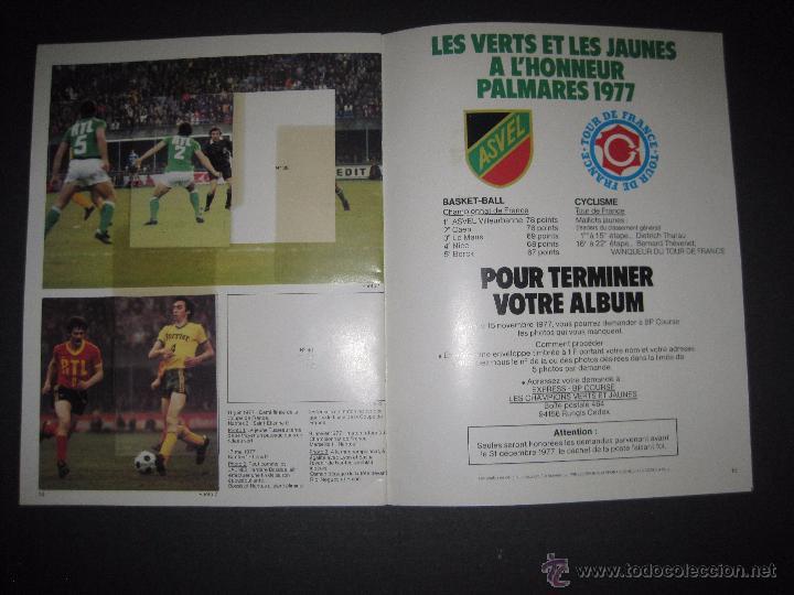 Coleccionismo deportivo: LES CHAMPIONS VERTS ET JAUNES 1977 - INCOMPLETO - VER FOTOS - (ALB-212) - Foto 7 - 51158018
