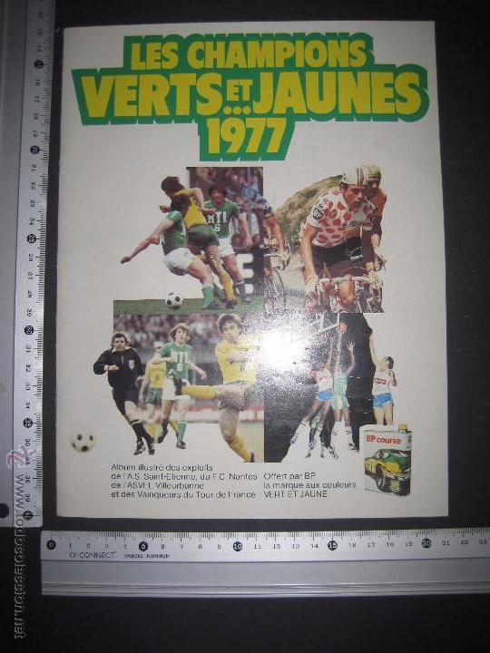 Coleccionismo deportivo: LES CHAMPIONS VERTS ET JAUNES 1977 - INCOMPLETO - VER FOTOS - (ALB-212) - Foto 9 - 51158018