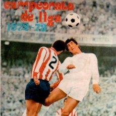Coleccionismo deportivo: ALBUM DE LA LIGA 1972-73 FHER COMPLETO SIN POSTER CENTRAL. Lote 51607819