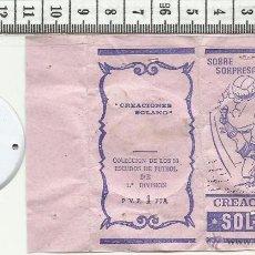 Coleccionismo deportivo: 10.160 SOBRE ABIERTO, ESCUDO DE CHAPA, ATLETICO DE MADRID, GRANADA, TEMPORADA 1971-72 . Lote 53861691
