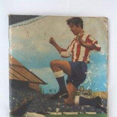 Coleccionismo deportivo: ÁLBUM DE CROMOS DE FÚTBOL INCOMPLETO - CAMPEONATO DE LIGA 1971-72 - FHER / DISGRA - FALTAN 24 CROMOS. Lote 54025766