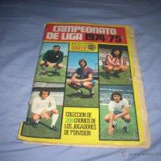 Coleccionismo deportivo: LOTE DE ALBUMES DE LA LIGA 1974-75 Y 75-76 DE ESTE ,GRAN OPORTUNIDAD. Lote 54956391