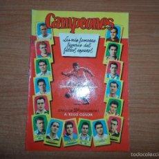 Coleccionismo deportivo: CAMPEONES EDITORIAL BRUGUERA 1955 FUTBOL 1 ª DIVISION ALBUM ORIGINAL VACIO PLANCHA IMPECABLE. Lote 56487910