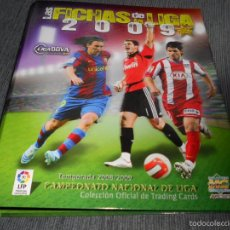 Coleccionismo deportivo: ALBUM FICHERO ARCHIVADOR ANILLAS VACIO SIN CROMOS MUNDICROMO LIGA FUTBOL QUIZ GAME 2008 2009 08 09. Lote 57290682