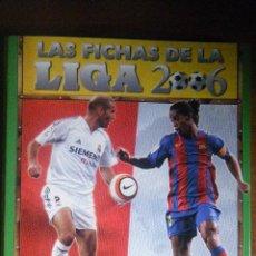 Coleccionismo deportivo: ALBUM ARCHIVADOR CARTON NUEVO MUNDICROMO 2005 2006 05 06 SIN HOJAS DE PLASTICO. Lote 143153386