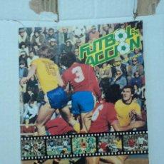 Coleccionismo deportivo: FUTBOL EN ACCIÓN - DANONE 82 . Lote 57649554