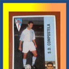 Coleccionismo deportivo: GALDAMES. COMPOSTELA. LIGA 95/96. PANINI. SIN PEGAR. Lote 58017964