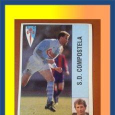 Coleccionismo deportivo: TOCORNAL. COMPOSTELA. LIGA 95/96. PANINI. SIN PEGAR. Lote 58017991