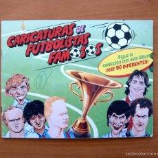 Coleccionismo deportivo: CARICATURAS DE FUTBOLISTAS FAMOSOS - BOLLYCAO 1990 - VER FOTOS INTERIORES. Lote 58244805