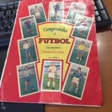 Coleccionismo deportivo: CAMPEONATO DE FUTBOL BACHENDE 1958 ALBUM CON 133 CROMOS SE VENDEN SUELTOS. Lote 58106627