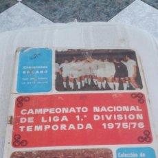 Coleccionismo deportivo: CREACIONES SOLANO ALBUM VACÍO CAMPEONATO LIGA TEMPORADA 1975-76 75-76. IMPORTANTE LEER DESCRIPCIÓN. Lote 60643299