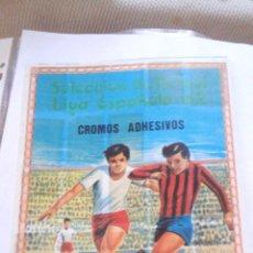Coleccionismo deportivo: MATEO MIRETE ALBUM SELECCION LIGA ESPAÑOLA 82 VACIO NO PLANCHA BUEN ESTADO DIFICIL. LEER. Lote 60883855