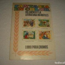 Coleccionismo deportivo: FANTASIA EN COLOR . TIENE 137 CROMOS EN PLIEGOS, SIN PEGAR. Lote 63539468