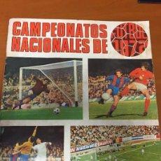 Coleccionismo deportivo: CAMPEONATOS NACIONALES DE FUTBOL ALBUM CON 305 CROMOS. Lote 63572088