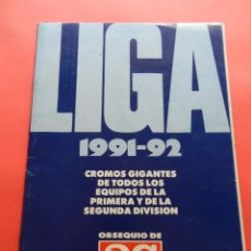 Coleccionismo deportivo: ALBUM VACIO LIGA 91/92 DIARIO AS COLECCION CROMOS GIGANTES 1991/1992 ESCUELA GENTO REVISTA INDURAIN. Lote 69917745