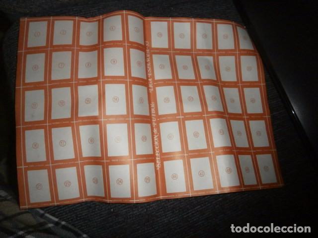 Coleccionismo deportivo: album cromos vacio plancha liga española 83 - Foto 3 - 70113581