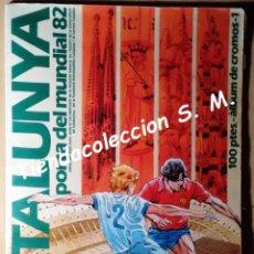 Colecionismo desportivo: CATALUNYA PORTA DEL MUNDIAL 82. Lote 21467051