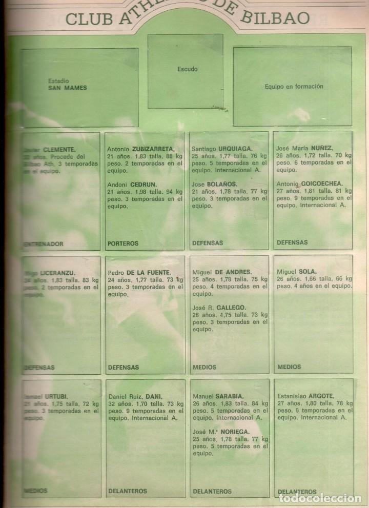 Coleccionismo deportivo: FÚTBOL 83-84 - 1ª DIVISIÓN - CROMOS CANO 84 VACIO ¡¡¡OJO!!! - Foto 3 - 82363416