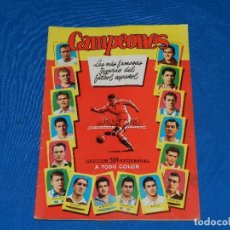 Coleccionismo deportivo: ALBUM CAMPEONES 1955 LAS MAS FAMOSAS FIGURAS DEL FUTBOL ESPAÑOL , EDT BRUGUERA, ALBUM PLANCHA. Lote 82717288