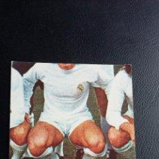 Coleccionismo deportivo: FÚTBOL 75/76 - EDICIONES VULCANO - 8 REAL MADRID ( NUNCA PEGADO ). Lote 82880868