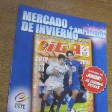 Coleccionismo deportivo: PÁGINAS ADICIONALES ÁLBUM PARA 36 CROMOS ACTUALIZACIÓN + MERCADO DE INVIERNO ESTE 2010 2011 VACÍO. Lote 95052859