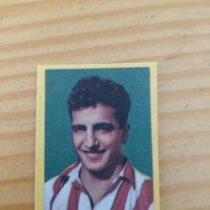 Este cromo bruguera 1950 1951 - 50-51 -campeones 1 division AT.de madrid como nuevo silva