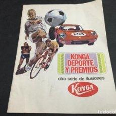 Colecionismo desportivo: KONGA DEPORTES Y PREMIOS. ALBUM VACIO (HAB) RESERVADO. Lote 97331171