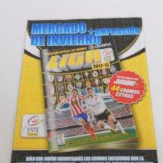 Coleccionismo deportivo: HOJAS AMPLIACION CROMOS FICHAJES DE INVIERNO ALBUM LIGA FUTBOL EDICIONES ESTE 2012 2013 12 13. Lote 253890490