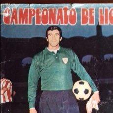 Coleccionismo deportivo: ALBUM LIGA 75-76DISGRA.FALTAN LOS ULTIMOS FICHAJES. Lote 98626643