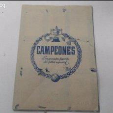 Coleccionismo deportivo: ANTIGUO ALBUM DE FUTBOL CAMPEONES BRUGUERA. Lote 102778455