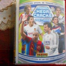 Coleccionismo deportivo: MEGA CRACKS CAMPEONATAO NACIONAL DE LIGA 2007-2008 CON 80 CROMOS. Lote 106916227