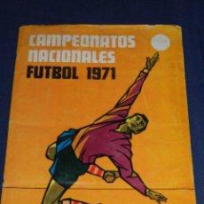 Coleccionismo deportivo: (M) CAMPEONATOS NACIONALES FUTBOL 1971 Y MUNDIAL DE MEJICO 70 , FALTAN 21 CROMOS, RUIZ ROMERO. Lote 107915215